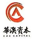 深圳市万山红环保实业有限公司 最新采购和商业信息