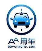 先锋智道(北京)科技有限公司 最新采购和商业信息