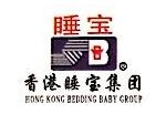 广西南宁众昇商贸有限公司 最新采购和商业信息