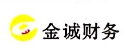 南昌市金诚财务服务有限公司 最新采购和商业信息