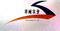 江西省华闽实业有限公司