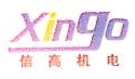 福州信高机电设备有限公司 最新采购和商业信息