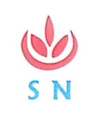 杭州萨诺贸易有限公司 最新采购和商业信息