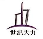 新疆宏城辉润商贸有限公司 最新采购和商业信息