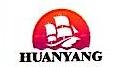 连云港环洋国际贸易有限公司 最新采购和商业信息