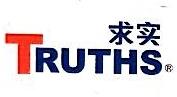 北京求实工程管理有限公司 最新采购和商业信息