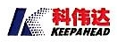 深圳市科伟达科技有限公司 最新采购和商业信息