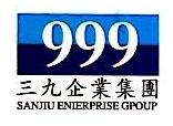 深圳市三九电梯有限公司东莞分公司 最新采购和商业信息