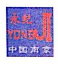 南京永纪光电科技有限公司 最新采购和商业信息