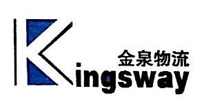 天津金泉物流有限公司 最新采购和商业信息