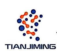 北京天济明科技有限公司 最新采购和商业信息