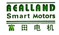 沈阳富泽传动系统有限公司 最新采购和商业信息