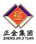 四川省正金矿业投资有限公司 最新采购和商业信息