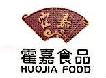 郑州霍嘉食品有限公司