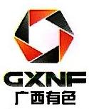 广西矿建集团有限公司 最新采购和商业信息