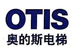 奥的斯电梯(中国)有限公司青岛分公司 最新采购和商业信息