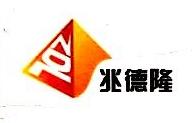 深圳市兆德隆投资有限公司 最新采购和商业信息