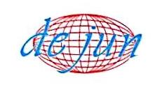 绍兴德骏纺织品有限公司 最新采购和商业信息