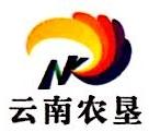 云南维克达汽车零部件有限公司 最新采购和商业信息