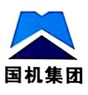 中汽零(长兴)汽车产业基地管理有限公司