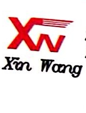 深圳市鑫旺机电设备有限公司 最新采购和商业信息