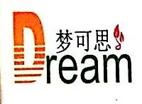 武汉联创美建材有限公司 最新采购和商业信息