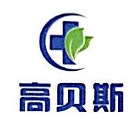 山东美健健康防护用品有限公司 最新采购和商业信息