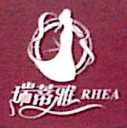 武汉瑞蒂雅文化传媒有限公司 最新采购和商业信息