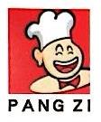 上海满镪餐饮有限公司 最新采购和商业信息