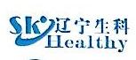 辽宁生科健康咨询有限公司 最新采购和商业信息