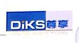 深圳市迪克斯电子有限公司