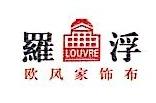上海崮达布艺有限公司 最新采购和商业信息