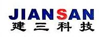 广州建三自动化科技有限公司 最新采购和商业信息