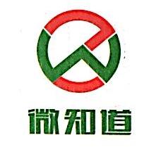 杭州微知道营销策划有限公司