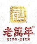 苏州老万年文化发展有限公司 最新采购和商业信息