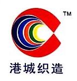 吴江市华谊纺织贸易有限公司 最新采购和商业信息