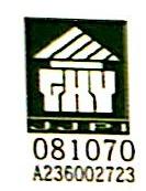 九江市城市规划市政设计院赣州分院