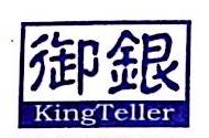 广州御银科技股份有限公司 最新采购和商业信息