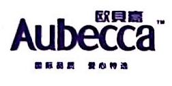 欧贝嘉(上海)生物科技有限公司