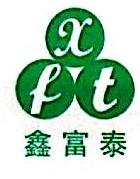 深圳市鑫富泰包装制品有限公司 最新采购和商业信息