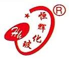 洛阳恒辉化验器材有限公司 最新采购和商业信息