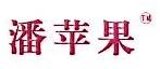 天水花牛苹果(集团)有限责任公司 最新采购和商业信息