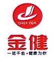 金健农产品(湖南)有限公司 最新采购和商业信息