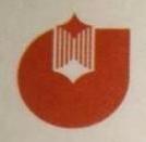 三明市金星工贸有限公司 最新采购和商业信息