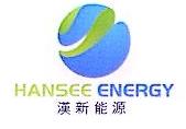 汉新(福建)能源投资发展有限公司 最新采购和商业信息