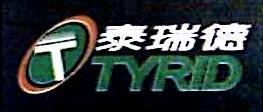 武汉腾进刚信息咨询有限公司 最新采购和商业信息