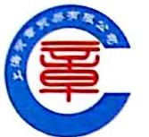 上海贺章贸易有限公司 最新采购和商业信息