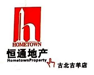 上海兆宗房地产经纪事务所