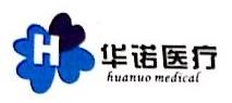 河南省华诺医疗器械销售有限公司 最新采购和商业信息