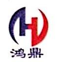 东莞市鸿鼎光电科技有限公司 最新采购和商业信息
